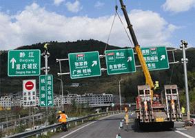 西阳高速公路双立柱标志
