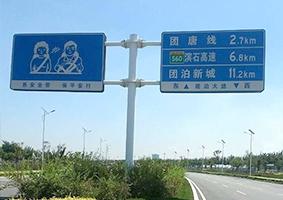 交通公路双悬臂标志牌