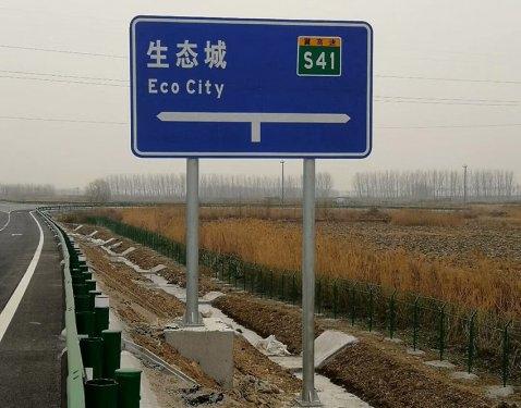 公路标志杆看看交通设施如何走向智能化
