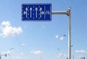 交通F标志杆