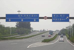 公路标志杆