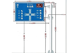 公路火狐体育官网入口杆