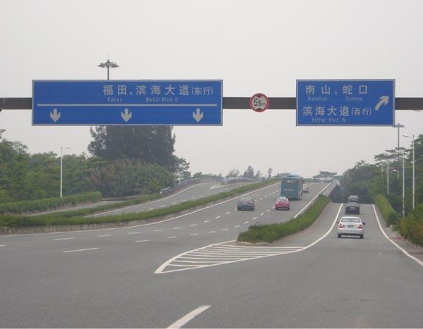 龙门架交通标志杆