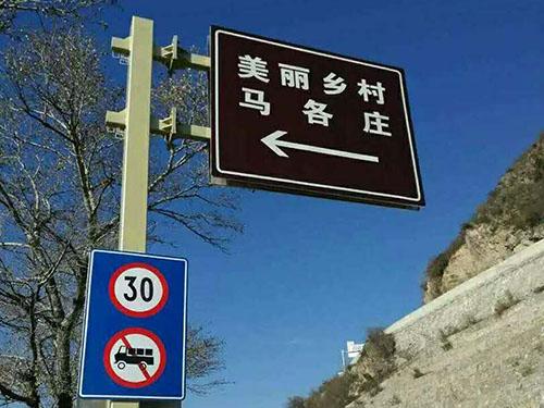 公路单立柱指示牌